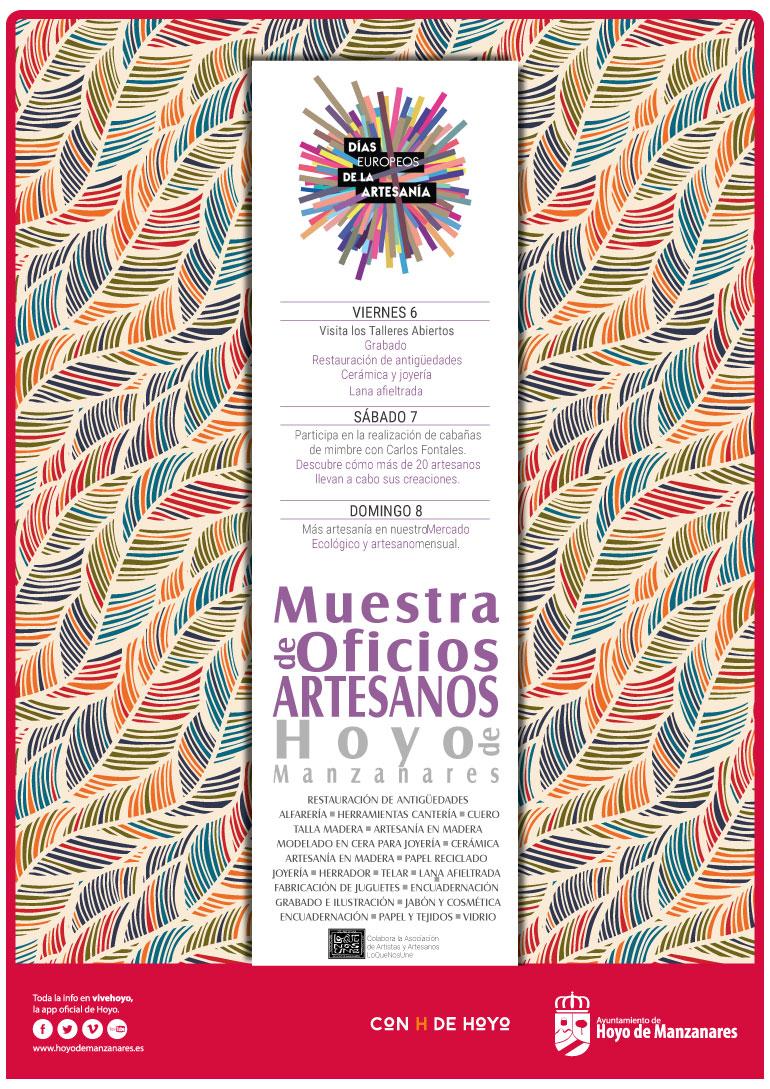 Cartel de la Muestra de Oficios Artesanos de Hoyo de Manzanares
